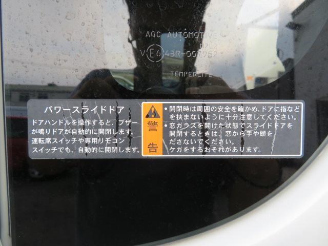 ブラック&ホワイトII-DJEメモリーナビ 衝突軽減ブレーキ(18枚目)