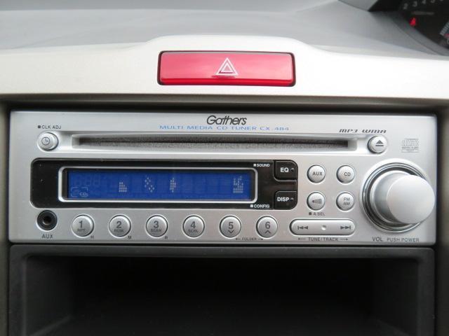 G ジャストセレクション CD リモコンキー ETC HID(2枚目)