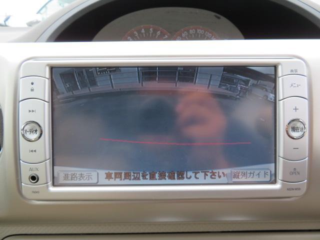 150rウェルキャブSアクセス手動介護A SDナビ 電動ドア(3枚目)