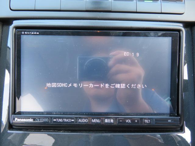 「プジョー」「プジョー 5008」「ミニバン・ワンボックス」「埼玉県」の中古車3