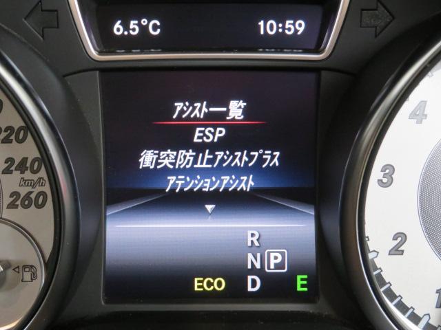 GLA180HDDナビ 黒革 サンルーフ 衝突軽減ブレーキ(15枚目)
