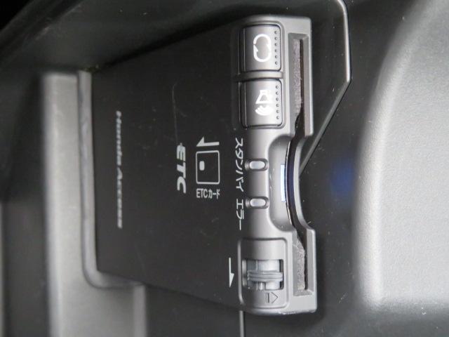 α 無限サイドスポイラー S660.comフロントバンパー(14枚目)