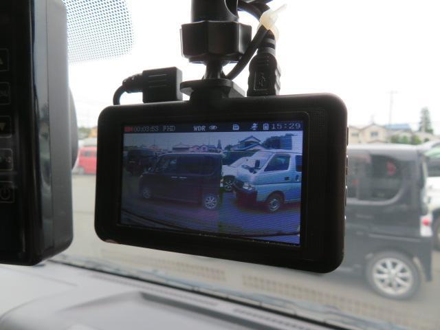 ロングDXターボ ワンオーナー SDナビ フルセグ バックカメラ リモコンキー ETC SNOWモード 前後ドライブレコーダー 社外オートクルーズ スロットルコントロール 両側スライド 6人乗り LEDライト(21枚目)