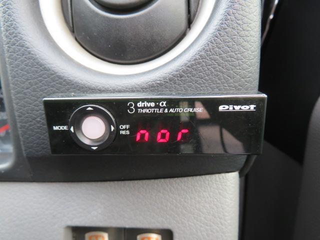 ロングDXターボ ワンオーナー SDナビ フルセグ バックカメラ リモコンキー ETC SNOWモード 前後ドライブレコーダー 社外オートクルーズ スロットルコントロール 両側スライド 6人乗り LEDライト(22枚目)