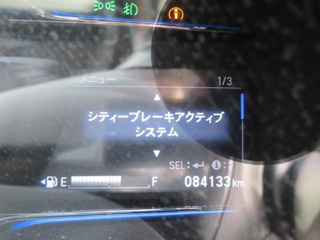 ハイブリッドZ ワンオーナー メモリーナビ Bluetooth バックカメラ ETC スマートキー 衝突軽減ブレ―キ オートクルーズ 半革シート シートヒーター LEDライト モデューロエアロ 無限グリル&18AW(18枚目)