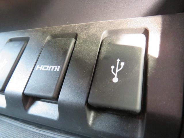 ハイブリッドZ ワンオーナー メモリーナビ Bluetooth バックカメラ ETC スマートキー 衝突軽減ブレ―キ オートクルーズ 半革シート シートヒーター LEDライト モデューロエアロ 無限グリル&18AW(29枚目)