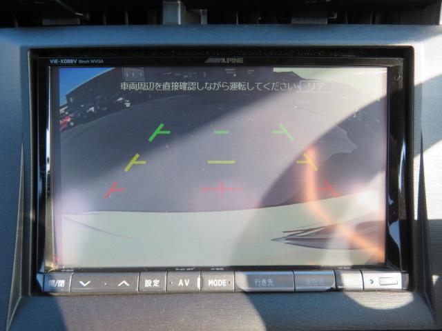 S 8インチHDDナビ Bluetooth バックカメラ ETC スマートキー PUSHスタート エコモード PWRモード アイドリングストップ シートヒーター サイドエアバッグ HID 純正15AW(7枚目)