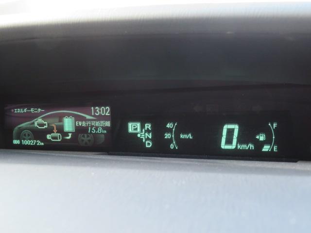 S 8インチHDDナビ Bluetooth バックカメラ ETC スマートキー PUSHスタート エコモード PWRモード アイドリングストップ シートヒーター サイドエアバッグ HID 純正15AW(10枚目)