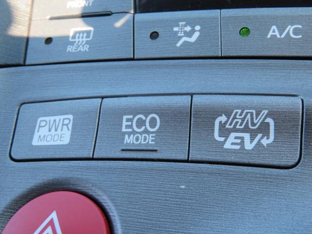 S 8インチHDDナビ Bluetooth バックカメラ ETC スマートキー PUSHスタート エコモード PWRモード アイドリングストップ シートヒーター サイドエアバッグ HID 純正15AW(20枚目)