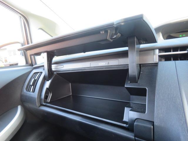 S 8インチHDDナビ Bluetooth バックカメラ ETC スマートキー PUSHスタート エコモード PWRモード アイドリングストップ シートヒーター サイドエアバッグ HID 純正15AW(24枚目)