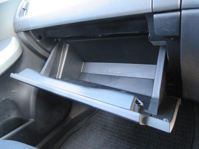 S 8インチHDDナビ Bluetooth バックカメラ ETC スマートキー PUSHスタート エコモード PWRモード アイドリングストップ シートヒーター サイドエアバッグ HID 純正15AW(25枚目)