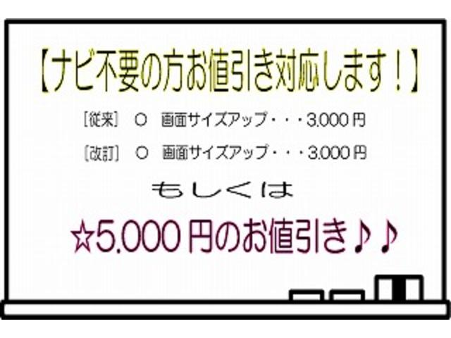X 新品ワンセグ付ナビ新品ドラレコキーレス ウィンカーミラー(5枚目)
