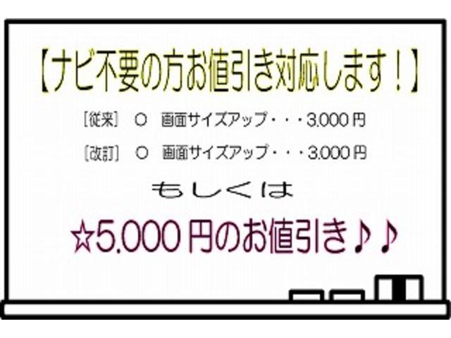 G 新品ワンセグ付ナビ 新品ドラレコ ターボ インテリキー(5枚目)