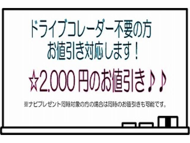 S 社外HDDナビTV 新品ドラレコ キーレス ETC(4枚目)