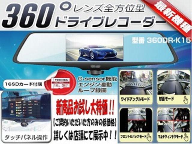 S 社外HDDナビTV 新品ドラレコ キーレス ETC(6枚目)