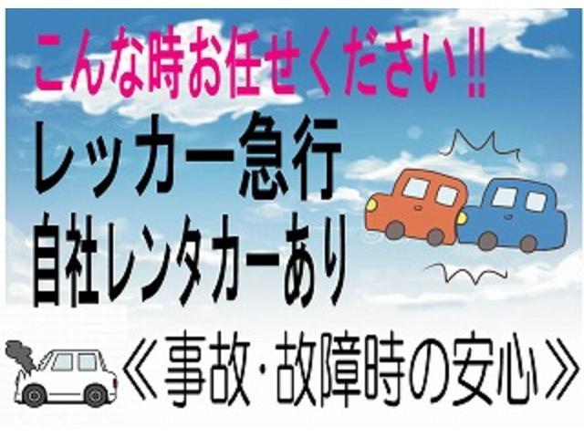 S Xバージョン 純正HDDナビTV新品ドラレコ純正アルミ(6枚目)