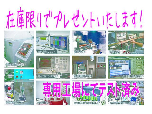 DX 新品ワンセグ付ナビ 新品ドラレコ キーレス ETC(4枚目)