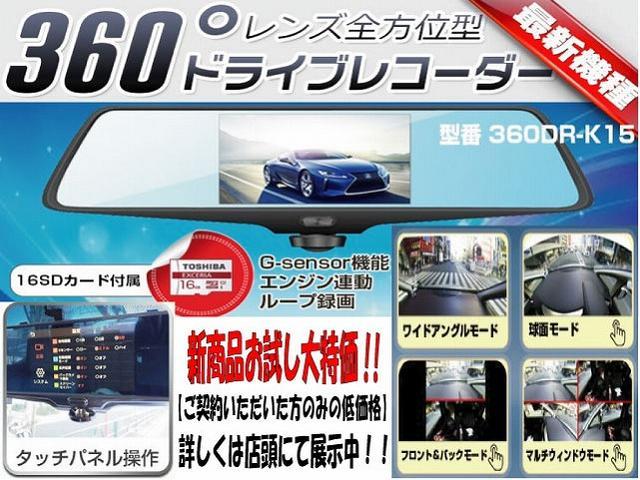 DX 新品ワンセグ付ナビ 新品ドラレコ キーレス ETC(8枚目)