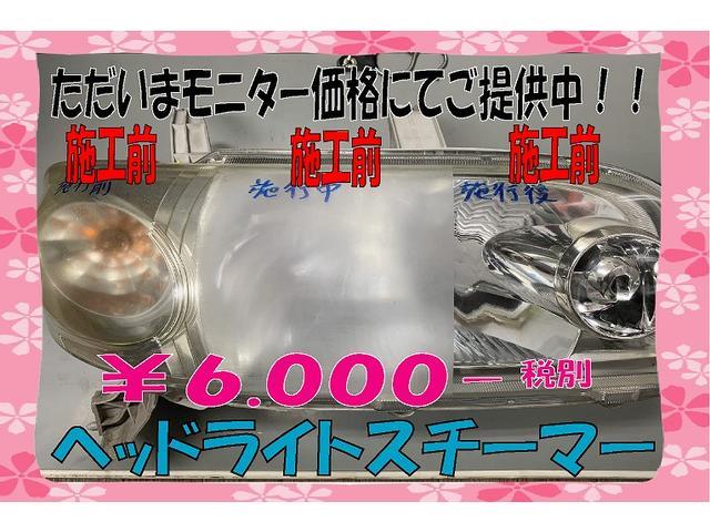 20X 純正HDDインターナビBカメラ新品ドラレコ ETC(6枚目)