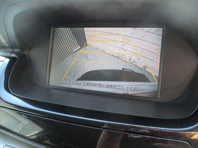 20X 純正HDDインターナビBカメラ新品ドラレコ ETC(17枚目)