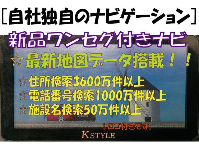 トランスポーター 新品ワンセグ付ナビ新品ドラレコ キーレス(2枚目)