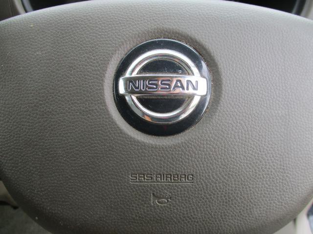 エアバック搭載のハンドルです。近頃は標準が当たり前といってもいいほど、安全面で装着されている代物です。あって損は無い装備ですが、安全、安心を心掛け、ゆとり運転をお願いします。