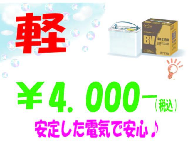 FX-スペシャル4WD新品ワンセグ付ナビ新品ドラレコキーレス(9枚目)