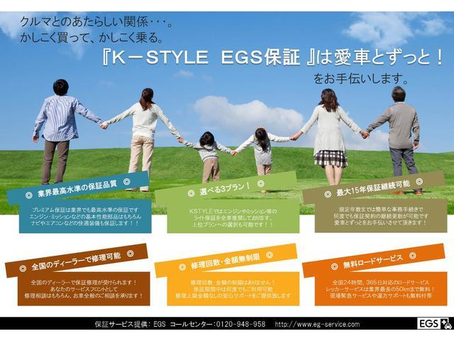 Lセレクション 新品ワンセグ付ナビ 新品ドラレコ キーレス(2枚目)