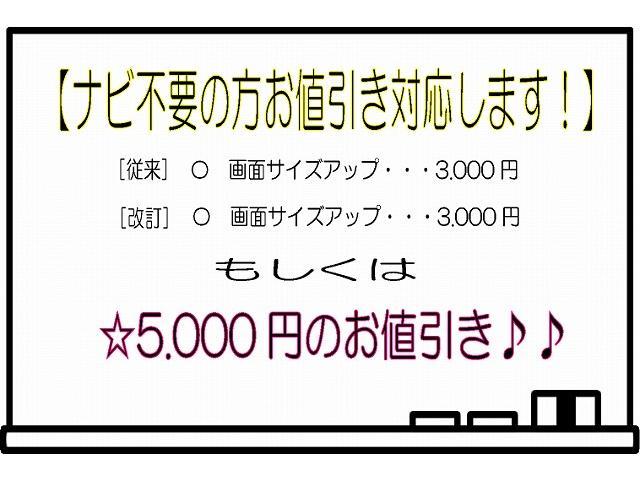 Lセレクション 新品ワンセグ付ナビ 新品ドラレコ キーレス(5枚目)