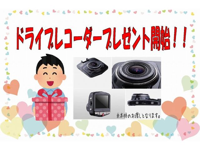 Lセレクション 新品ワンセグ付ナビ 新品ドラレコ キーレス(6枚目)