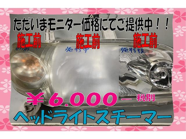 Lセレクション 新品ワンセグ付ナビ 新品ドラレコ キーレス(9枚目)