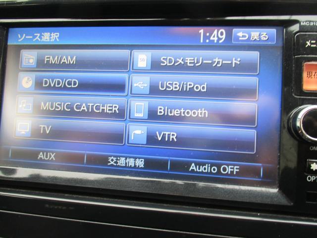 20X S-ハイブリッド 純正ナビTV 両側パワスラ(20枚目)