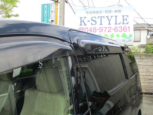 「トヨタ」「ヴェルファイア」「ミニバン・ワンボックス」「埼玉県」の中古車29