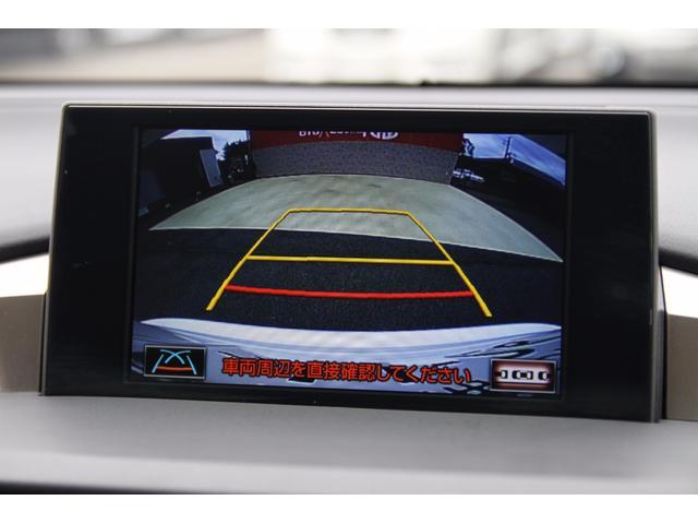 レクサス NX NX300h バージョンL 本革 SR プリクラッシュLDA