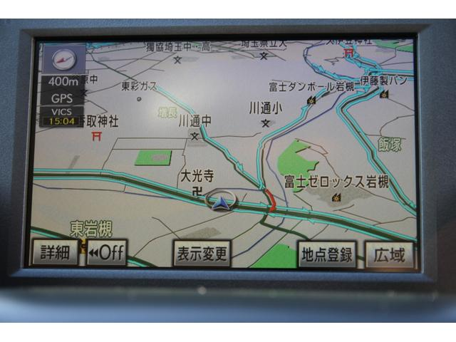 HS250h バージョンL ナビTV本革シートプリクラLKA(3枚目)