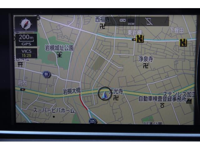 RX450hバージョンL ナビTV本革SR プリクラ 1オナ(3枚目)