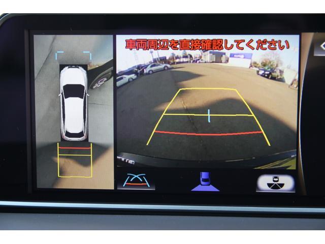 RX450hバージョンL ナビTV本革SR プリクラ 1オナ(4枚目)