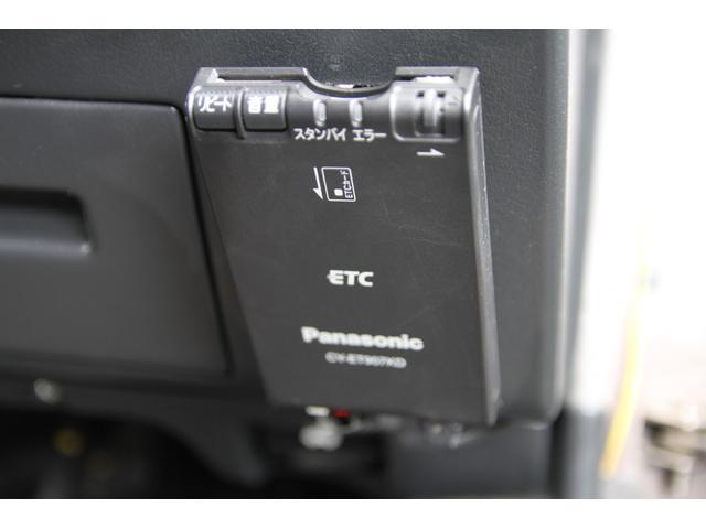 タイプII-S 車高調 VG30ターボ Gコーティング施工(3枚目)