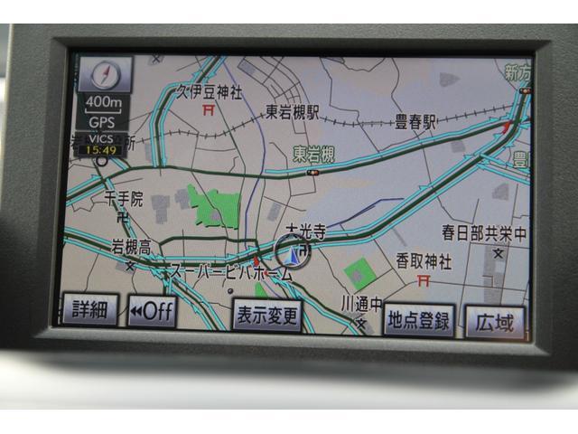 HS250h バージョンL ナビTV 本革 SR プリクラ(3枚目)
