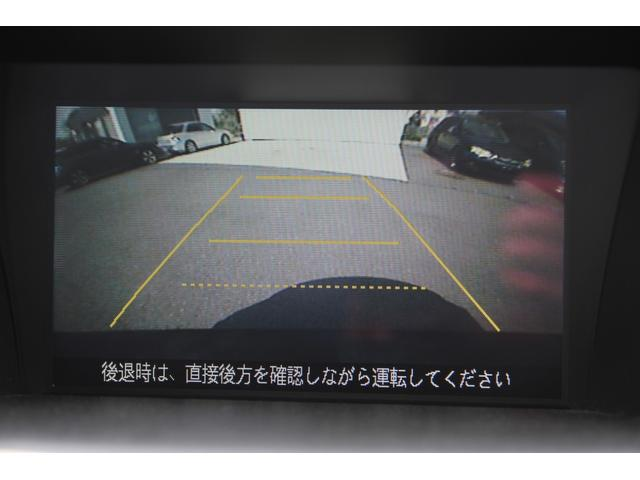 35iL HDDナビTV 黒革S レーダークルーズCMBS(4枚目)