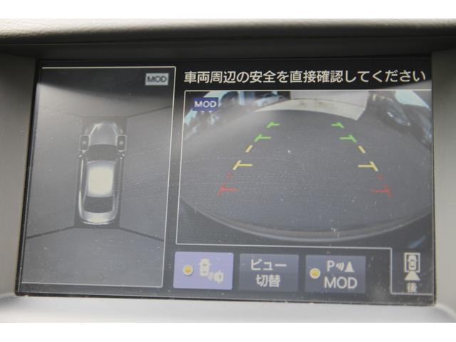 「日産」「スカイライン」「セダン」「埼玉県」の中古車4