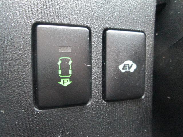 トヨタ プリウス S特別仕様車パーキングアシストHDDナビバックモニター