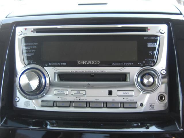 AM・FM・CD・MDデッキです♪お気に入りの音楽を聴きながら通勤・通学・お買い物にお出かけ下さい♪(MDデッキは動作未確認です)