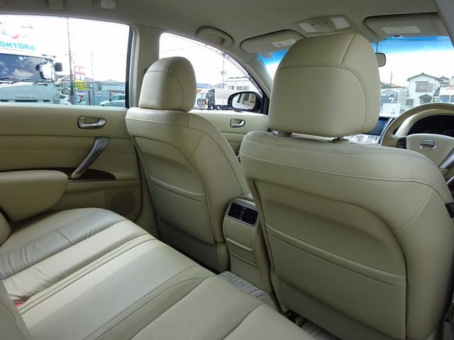 日産 ティアナ 250XV 1オナ 本革 HDDナビ エアシート オットマン