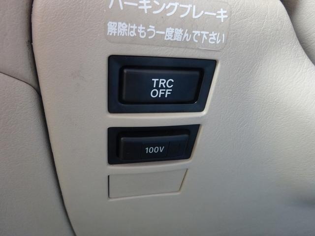 「トヨタ」「プロナード」「セダン」「埼玉県」の中古車30