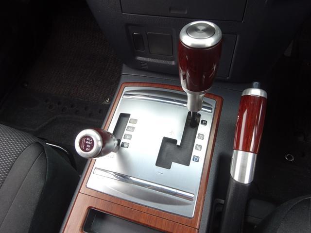 ショート VR-I HDDナビ DVD再生 Bカメラ HID Mサーバー キーレス 4WD トランスファー HIDヘッドライト 前後フォグランプ オートライト プロジェクターライト メッキミラーカバー 背面ハードカバー(6枚目)