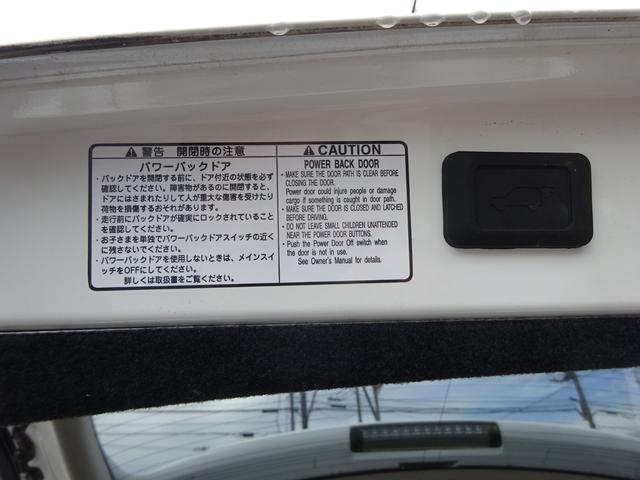 AIRS 4WD 黒革 大型サンルーフ 純正フルエアロ 純正ナビ 6連奏CD フロント・サイド・バックカメラ シートヒータ- エアサス ウッドコンビハンドル 電動テールゲート 純正18アルミ HID キーレス(7枚目)