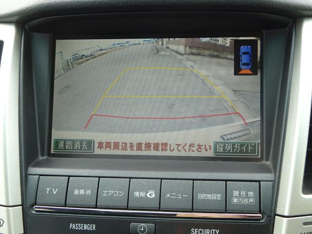 AIRS 4WD 黒革 大型サンルーフ 純正フルエアロ 純正ナビ 6連奏CD フロント・サイド・バックカメラ シートヒータ- エアサス ウッドコンビハンドル 電動テールゲート 純正18アルミ HID キーレス(34枚目)
