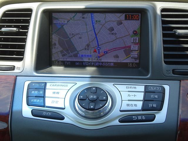 地デジフルセグ・DVD再生・Bluetooth音楽・音楽力音対応ナビ♪多彩な機能でドライブを盛り上げてくれます!