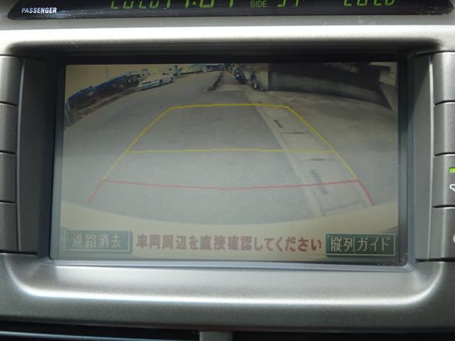 通信販売大歓迎♪お車の状態を写真を使って詳しくご説明いたします。全国どこでも名義変更をして陸送納車いたします。詳しくはお問い合わせ下さい。